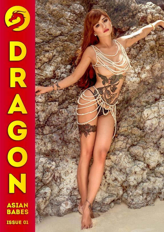 Dragon Magazine – February 2020 – Ivy Divino