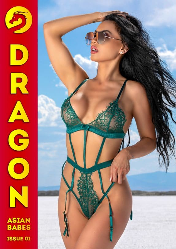 Dragon Magazine – February 2020 – Kim Lu