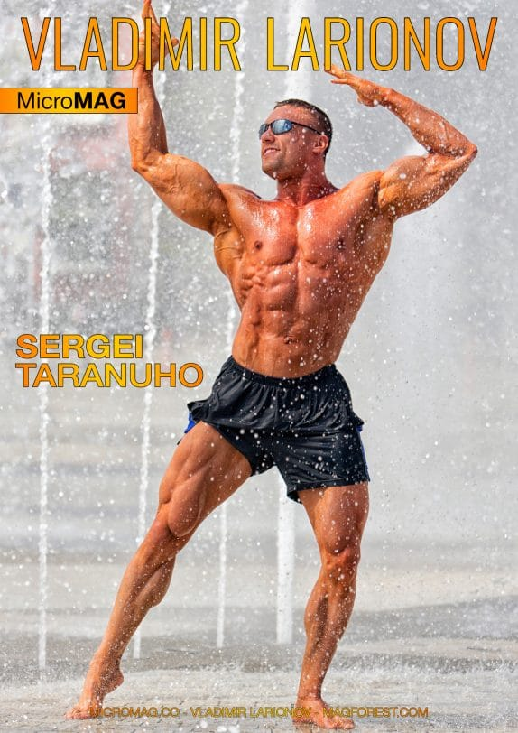 Vladimir Larionov MicroMAG - Sergei Taranuho