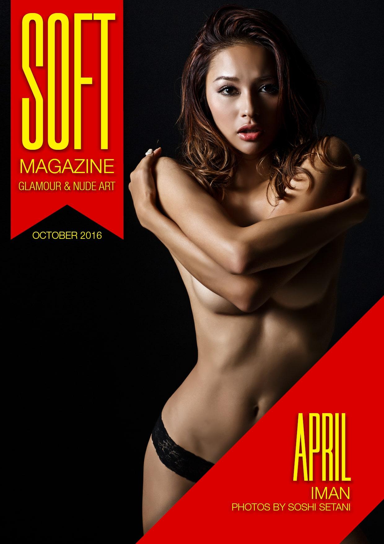 Soft Magazine - October 2016 - April Iman
