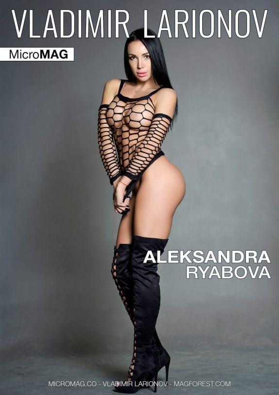 Vladimir Larionov MicroMAG - Aleksandra Ryabova - Issue 2