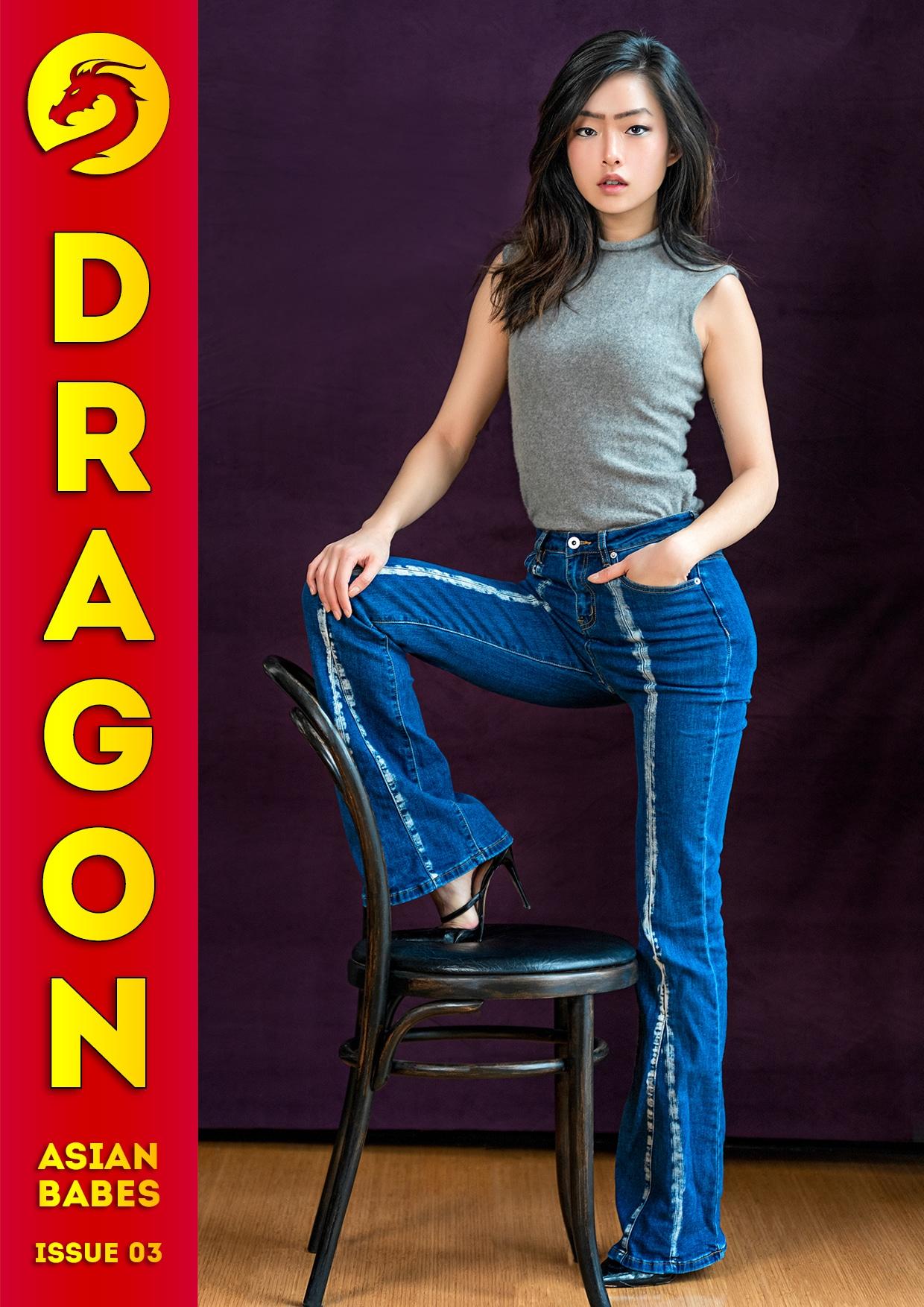 Dragon Magazine - August 2020 - Dahee Michelle