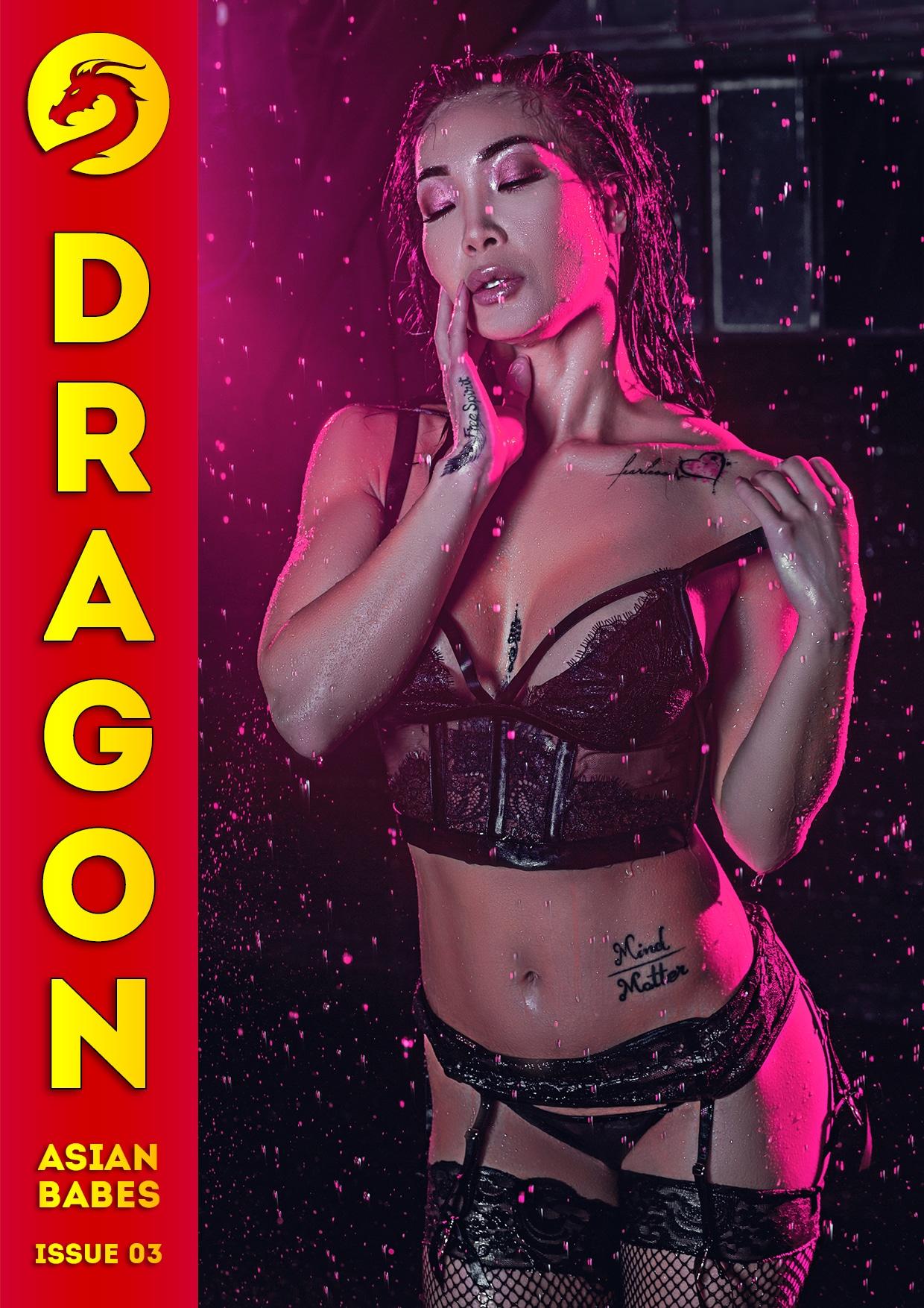 Dragon Magazine - August 2020 - Cindy Suzuki
